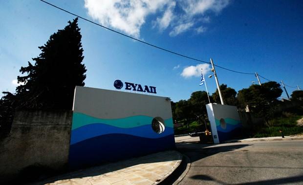 Μέλος του Aqua Public Europea η ΕΥΔΑΠ