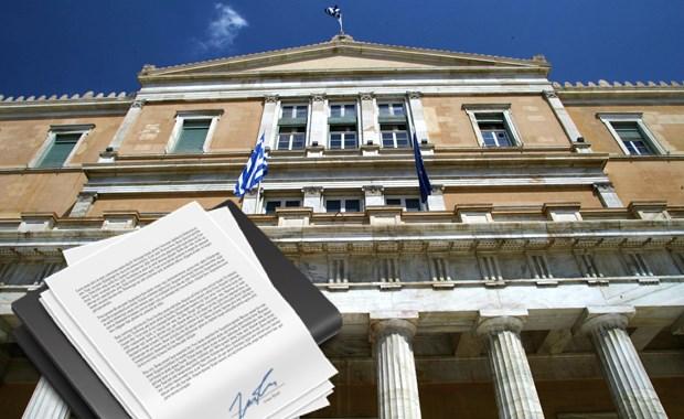 Έκθεση σοκ της Βουλής τινάζει στον αέρα ασφαλιστικό, προϋπολογισμό