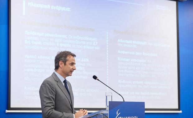 Κ. Μητσοτάκης: Αυτά είναι τα τέσσερα βήματα για την εξυγίανση της ΔΕΗ