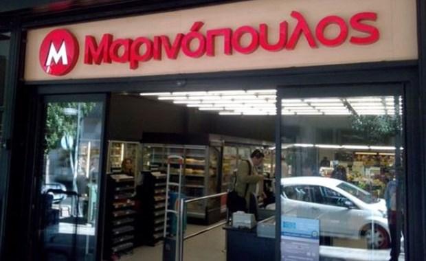 Μαρινόπουλος: Η