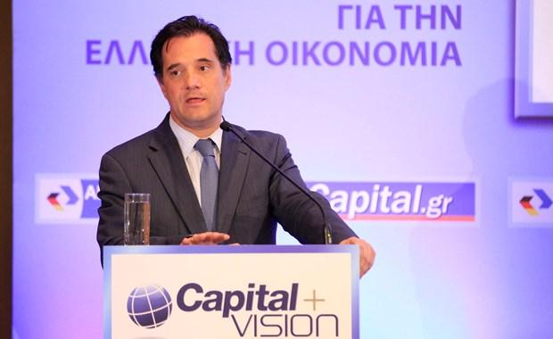 Αδ. Γεωργιάδης: Πολιτικά τοξικός ο Τσίπρας για τους ξένους επενδυτές