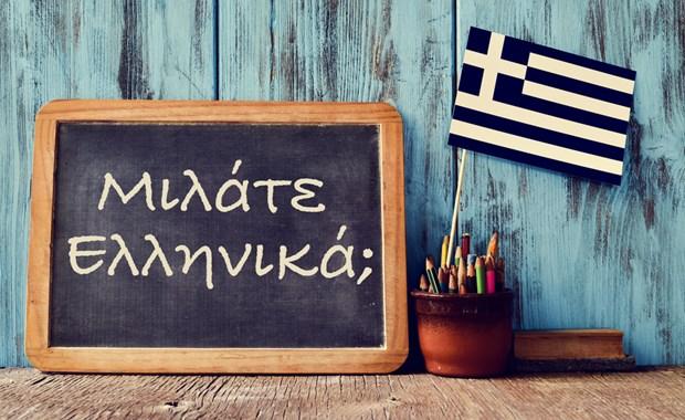Image result for Τα Ελληνικά επίσημη γλώσσα επιλογής στην Ρωσία