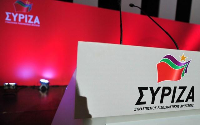 ΣΥΡΙΖΑ: Η διασφάλιση των κυριαρχικών δικαιωμάτων Ελλάδας και Κύπρου, προϋποθέτει πολυδιάστατη εξωτερική πολιτική