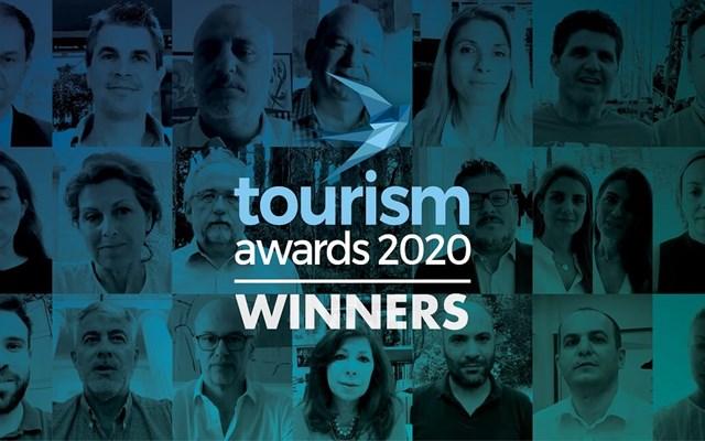 Ανακοινώθηκαν οι νικητές των Tourism Awards 2020