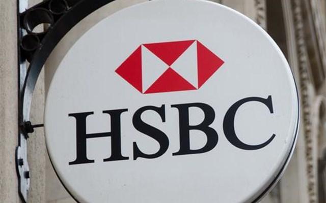 HSBC: Περικόπτει θέσεις εργασίας στη μονάδα της στη Γαλλία