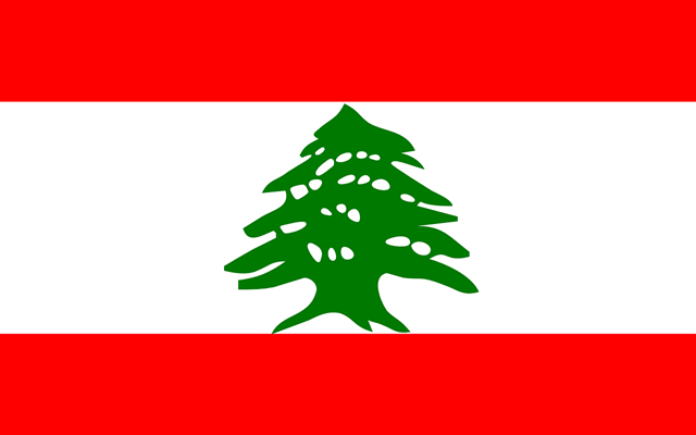 Λίβανος: Περισσότεροι από 220 τραυματίες σε νέες συγκρούσεις