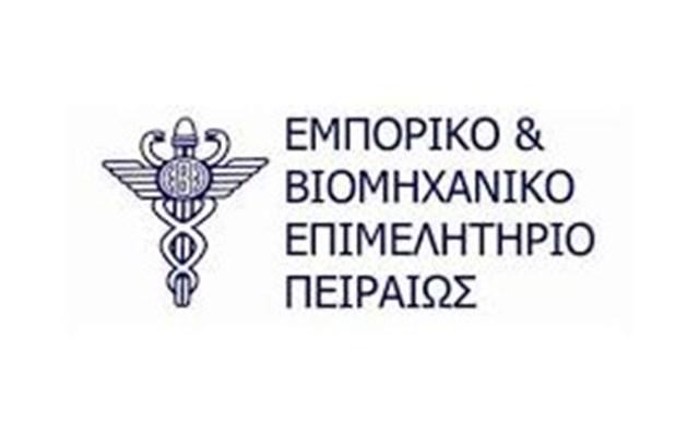 ΕΒΕΠ: Η Ελλάδα μπορεί και πρέπει να αναπτύξει πιο ετερογενή οικονομία