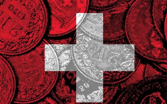 Ελβετία: Αμετάβλητα τα επιτόκια, υποχωρεί το φράγκο