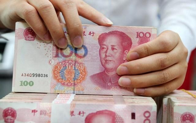 Κίνα: Ετήσια αύξηση 10,1% στα κέρδη των μεγαλύτερων βιομηχανιών τον Σεπτέμβριο