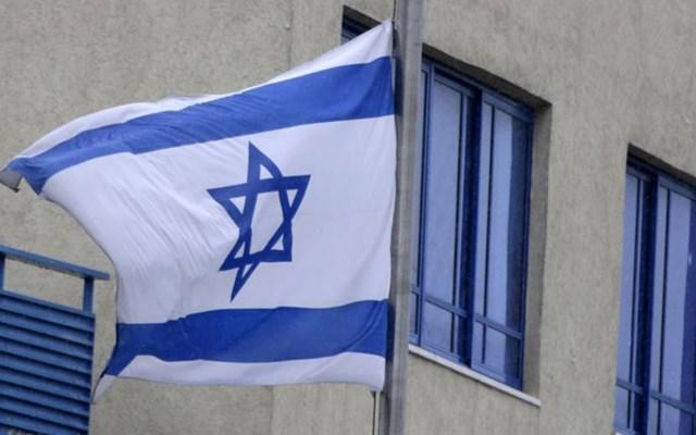 Ισραήλ: Σε ιστορικό χαμηλό (0,1%) μείωσε το βασικό της επιτόκιο η κεντρική τράπεζα