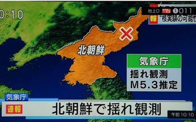 Βόρεια Κορέα: Θα απαγορεύσει την είσοδο στη χώρα ξένων τουριστών λόγω του κοροναϊού