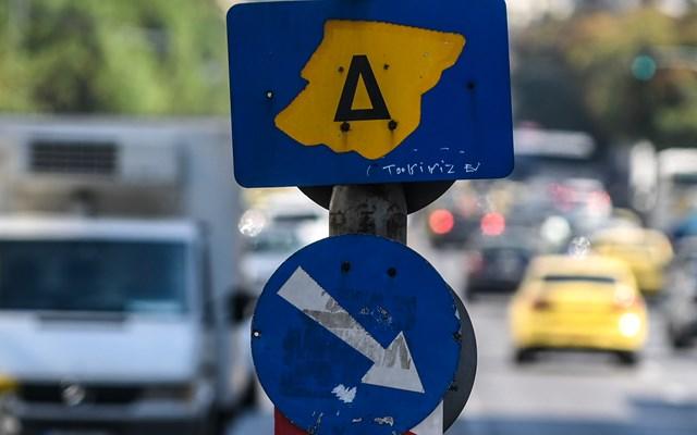Πιθανή η ελεύθερη κυκλοφορία οχημάτων στο Δακτύλιο έως και τις 31 Οκτωβρίου