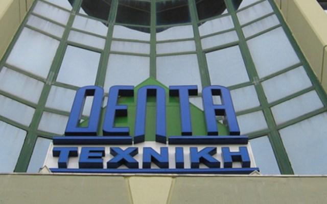 Δέλτα Τεχνική: Αποεπένδυση από την Αιολικό Πάρκο Κέλλας