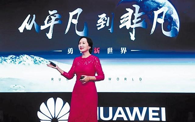 Απορρίφθηκε το βασικό επιχείρημα της CFO της Huawei στη δικαστική μάχη να μην εκδοθεί στις ΗΠΑ