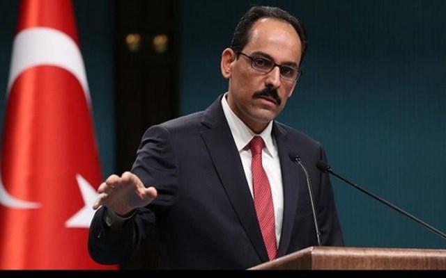 Εκπρόσωπος Ερντογάν: Εικόνες και ψηφιδωτά στην Αγιά Σοφιά θα διατηρηθούν άθικτα