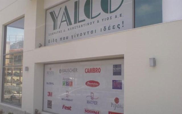 Η άνοδος και η πτώση της Yalco