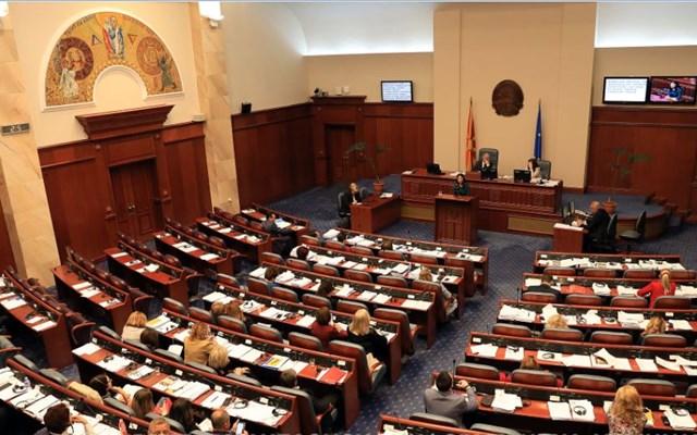 Βόρεια Μακεδονία: Διαλύθηκε η Βουλή για τις πρόωρες βουλευτικές εκλογές