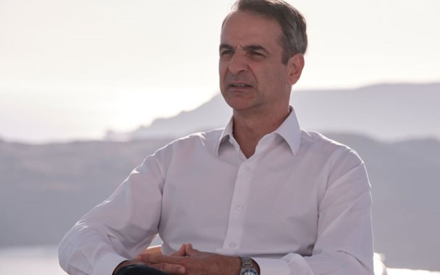 Κ. Μητσοτάκης: Η Ελλάδα σήμερα ατενίζει το μέλλον με αυτοπεποίθηση