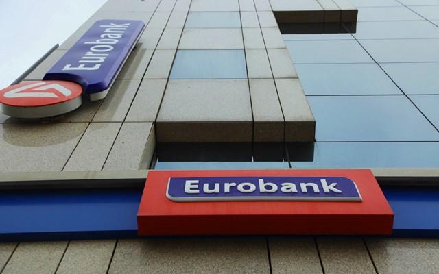 Eurobank: Στην ENA Plus του ΧΑ οι μετοχές του Cairo Mezz