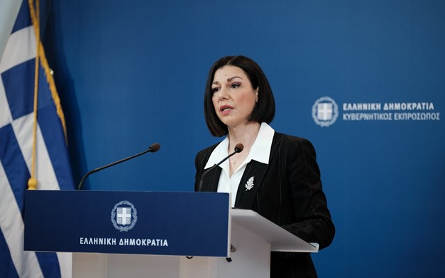 Απαγόρευση της εισόδου των υπηκόων Σερβίας στην Ελλάδα
