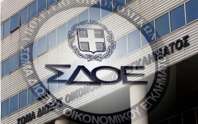 Νέο πλήγμα του ΣΔΟΕ κατά κυκλωμάτων ελληνοποίησης τροφίμων
