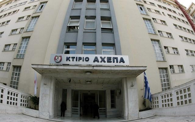 Ιατρικό εξοπλισμό 200.000 ευρώ προσφέρουν στο ΑΧΕΠΑ οι επαγγελματίες της Θεσσαλονίκης