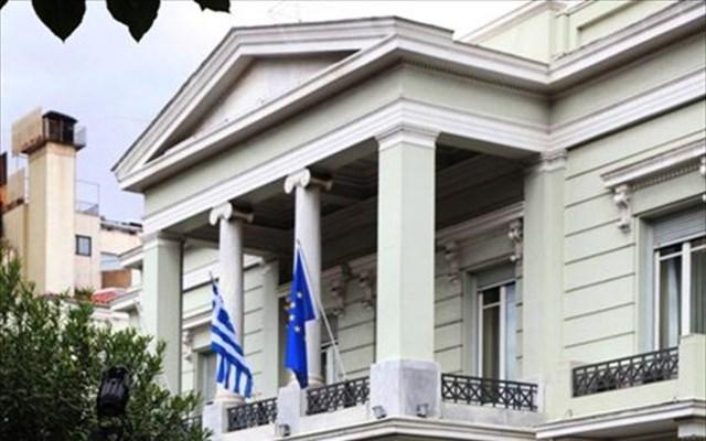 ΥΠΕΞ: Η Ελλάδα καλωσορίζει την ανακοίνωση για ομαλοποίηση των σχέσεων Ισραήλ-Σουδάν