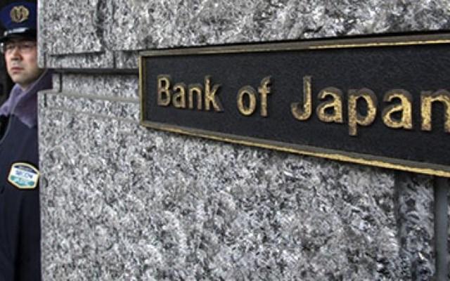 BoJ: Υποβάθμισε τις εκτιμήσεις για την ιαπωνική οικονομία