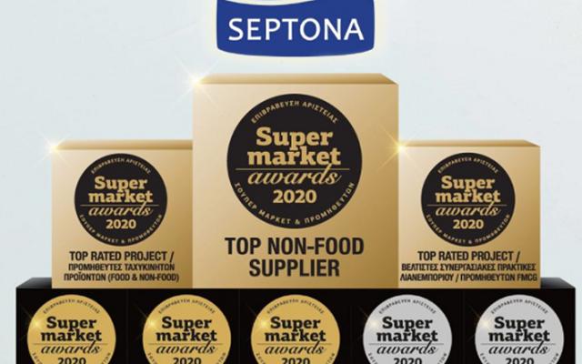 Σημαντική διάκριση για την Septona