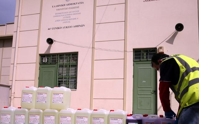 Καταλήψεις σε λύκεια και γυμνάσια της Κέρκυρας λόγω έλλειψης ενδελεχους καθαρισμού