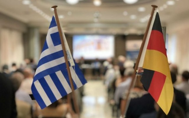 Ελληνογερμανικό Επιμελητήριο: Τι προβλέπει το νομοσχέδιο του υπουργείου Παιδείας