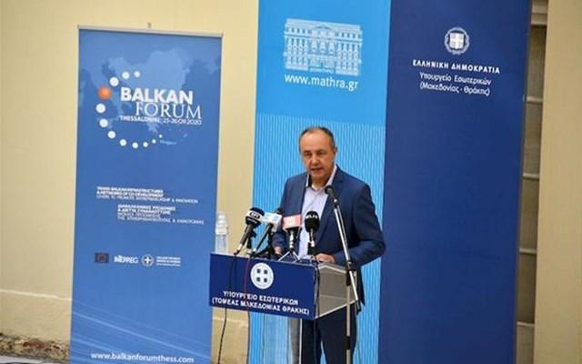 Θ. Καράογλου: Βαλκάνια μπορούν να γίνουν περιοχή ειρήνης, συνεργασίας και ευημερίας