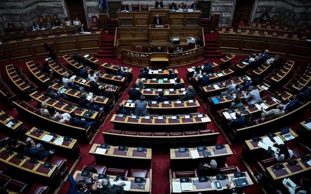 Βουλή: Ψηφίζεται σήμερα το νομοσχέδιο του ΥΠΟΙΚ για την ενίσχυση της Εταιρικής Διακυβέρνησης και της Κεφαλαιαγοράς
