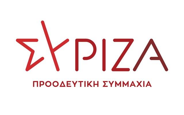 ΣΥΡΙΖΑ-ΠΣ: Η απονομή δικαιοσύνης συνιστά τον ελάχιστο φόρο τιμής στη μνήμη του Ζακ Κωστόπουλου