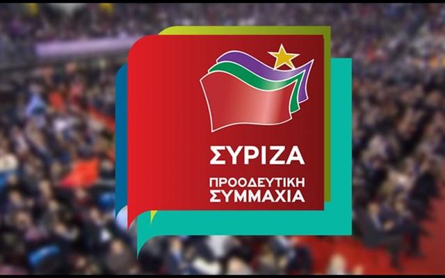 ΣΥΡΙΖΑ και ελληνοτουρκικά: Οι κυρώσεις προϋποθέτουν βούληση για λύσεις