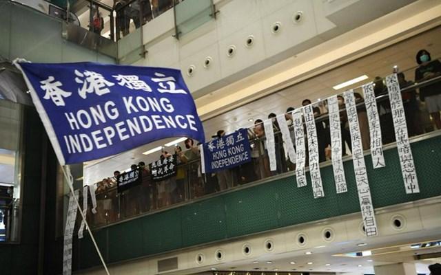 Χονγκ Κονγκ: Το ΑΕΠ κατέγραψε ετήσια μείωση 9%, στο δεύτερο τρίμηνο του 2020