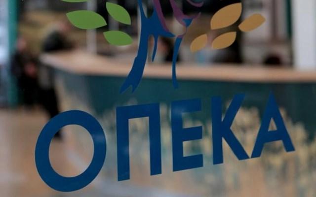 ΟΠΕΚΑ: Οδηγίες για την εξυπηρέτηση πολιτών στην Περιφέρεια Αττικής έως τις 4 Οκτωβρίου