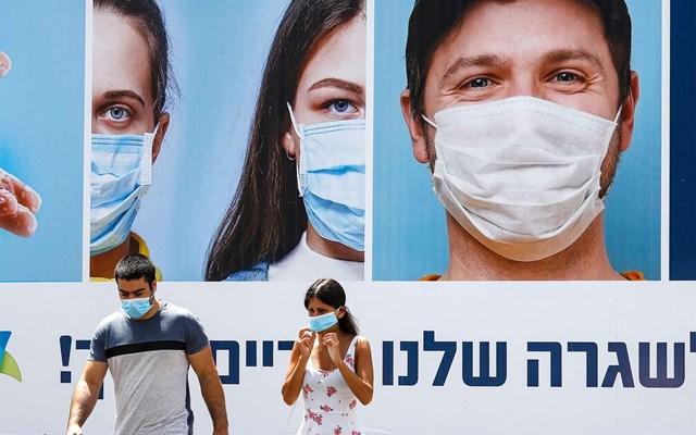 Ισραήλ: τα νοσοκομεία πασχίζουν να αντεπεξέλθουν στον αυξανόμενο αριθμό ασθενών κορονοϊού