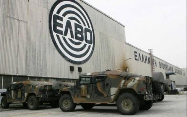 Κλείδωσε η πώληση της ΕΛΒΟ στους Ισραηλινούς