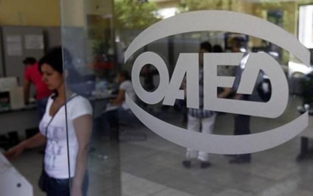 ΟΑΕΔ: Αύξηση 12,83% των εγγεγραμμένων ανέργων τον Σεπτέμβριο