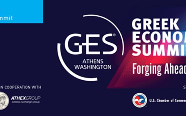 Με κεντρικό θέμα Forging Ahead in Challenging Times το 31ο Greek Economic Summit