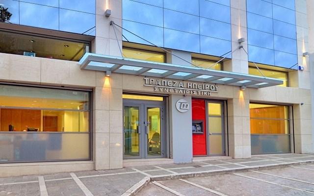 Συνεταιριστική Τράπεζα Ηπείρου: Στηρίζει τοπικές επιχειρήσεις με επιδοτούμενα κεφάλαια κίνησης ύψους 6,87 εκατ.