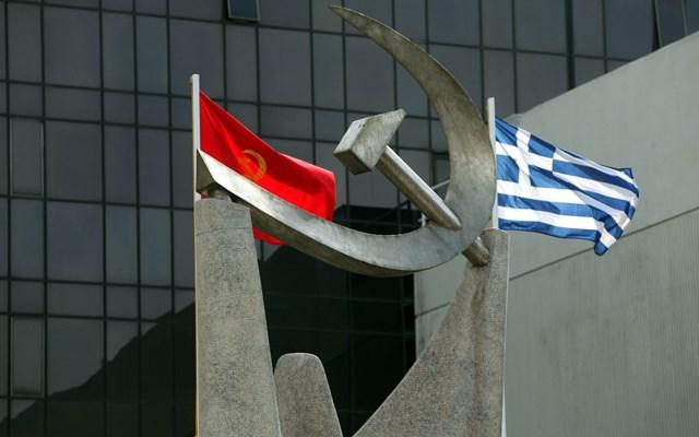 ΚΚΕ: Η κυβέρνηση να δώσει τα οφειλόμενα σε όλους τους συνταξιούχους που τα δικαιούνται