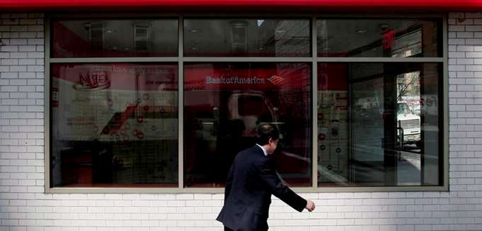 BoA: Η αύξηση 72% των κρουσμάτων κορονοϊού επιβραδύνει την οικονομική ανάκαμψη