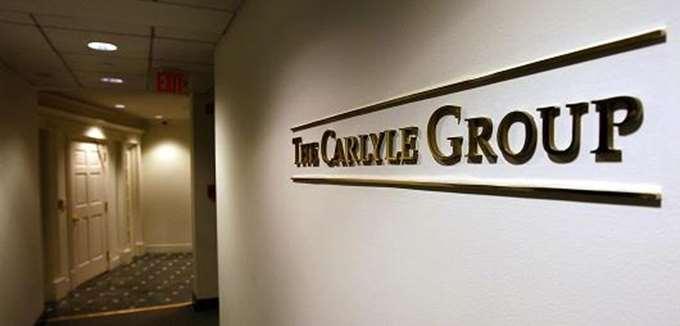 """Η Carlyle προειδοποιεί: Μην περιμένετε """"ιλιγγιώδη"""" ανάκαμψη το 2021 με μόνο όχημα το εμβόλιο"""