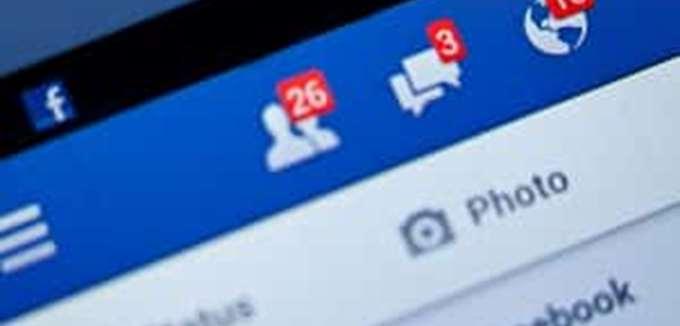 Η Facebook θα πληρώσει πρόστιμο 5 δισ. δολ., αλλά η μετοχή της ανεβαίνει