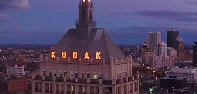 H SEC ερευνά συναλλαγές μετοχών της Kodak πριν το φαρμακευτικό deal με την κυβέρνηση Τραμπ