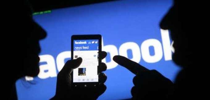 Μπορεί το Facebook να εντοπίζει τους δημοσιογράφους και πολιτικούς που θεωρεί απειλή;