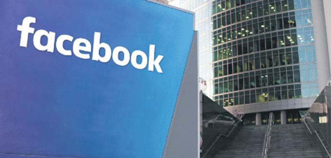 Facebook: Μειώνει προσωρινά την προβολή πολιτικού περιεχομένου