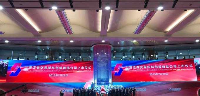 """""""Γέννησε"""" Κινέζους δισεκατομμυριούχους η νέα χρηματιστηριακή αγορά της Σαγκάης"""